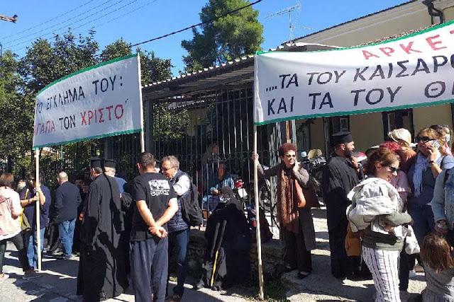 Σε εξέλιξη βρίσκεται από το πρωί η δίκη του Μητροπολίτη Κέρκυρας Παξών και Διαποντίων Νήσων κ. Νεκταρίου, που βρέθηκε στο εδώλιο του κατηγορουμένου για παραβίαση των κυβερνητικών αποφάσεων, σχετικά με τα μέτρα που επιβλήθηκαν για την αντιμετώπιση της πανδημίας από τον κορονοϊό.