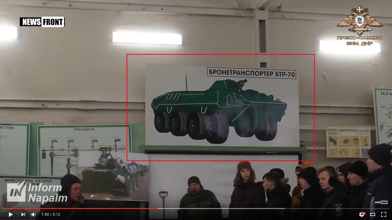Російський модернізований БТР-80 на базі окупантів у Донецьку