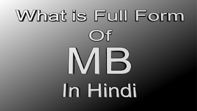 What is Full form of MB in Hindi
