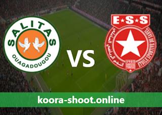 بث مباشر مباراة النجم الرياضي الساحلي وساليتاس اليوم بتاريخ 28/04/2021 كأس الكونفيدرالية الأفريقية
