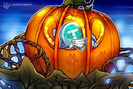 Обмен криптовалюты Bitfinex