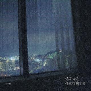 [Single] HYUK (VIXX) - A long night MP3 full album zip rar 320kbps
