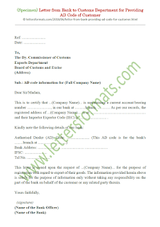 Letter from Bank to Customs department for providing AD code of customer