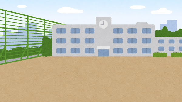 学校と校庭のイラスト(背景素材)