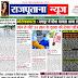 राजपूताना न्यूज ई-पेपर 15 मार्च 2020 डिजिटल एडिशन