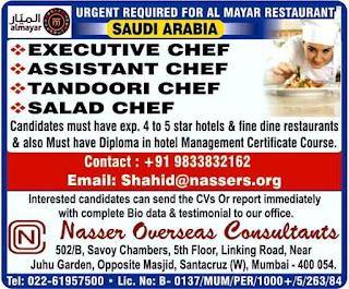 Al Mayar Restaurant required in Saudi Arabia