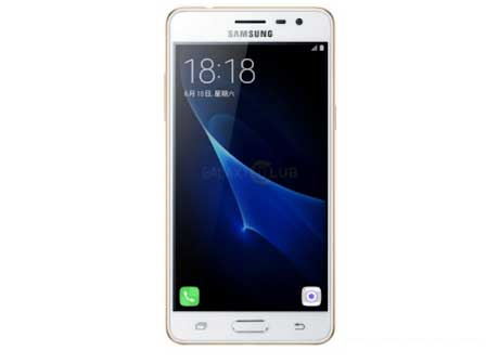 Firmware Download For Samsung Galaxy J3 Pro SM-J3119S