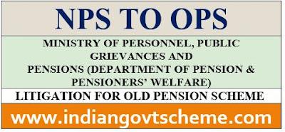 LITIGATION FOR OLD PENSION SCHEME