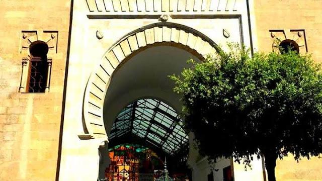Front-door-Atarazanas- Market - Malaga- Trips