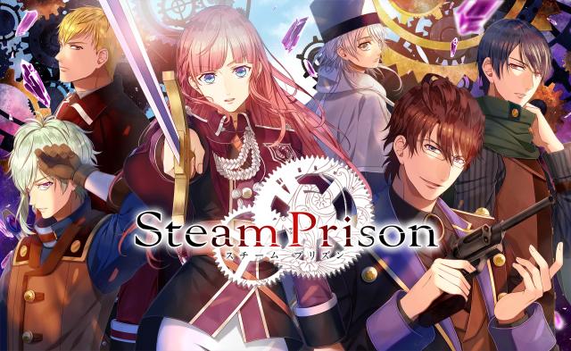 steam-prison