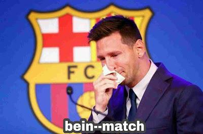 """""""أردت البقاء"""": ليونيل ميسي يبكي عند خروج برشلونة مع اقتراب تحرك باريس سان جيرمان"""
