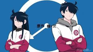 Anh Trai Tôi Hết Thuốc Chữa 3  Ani ni Tsukeru Kusuri wa Nai SS3