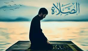 الصلاة فى الاسلام