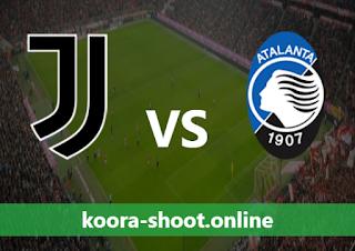بث مباشر مباراة أتلانتا ويوفنتوس اليوم بتاريخ 18/04/2021 الدوري الايطالي