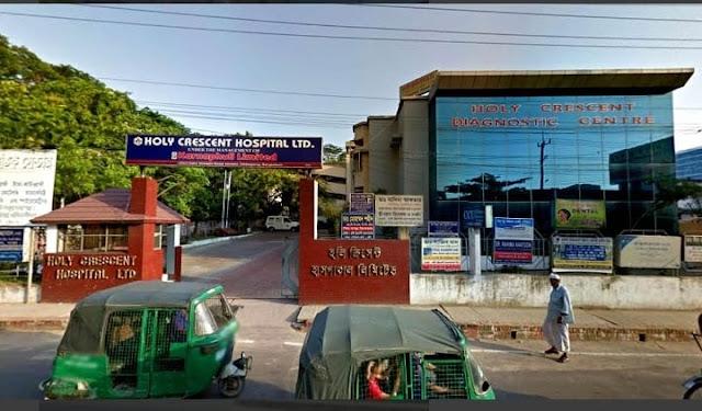 CTG sangbad protidin, চট্টগ্রাম সংবাদ প্রতিদিন