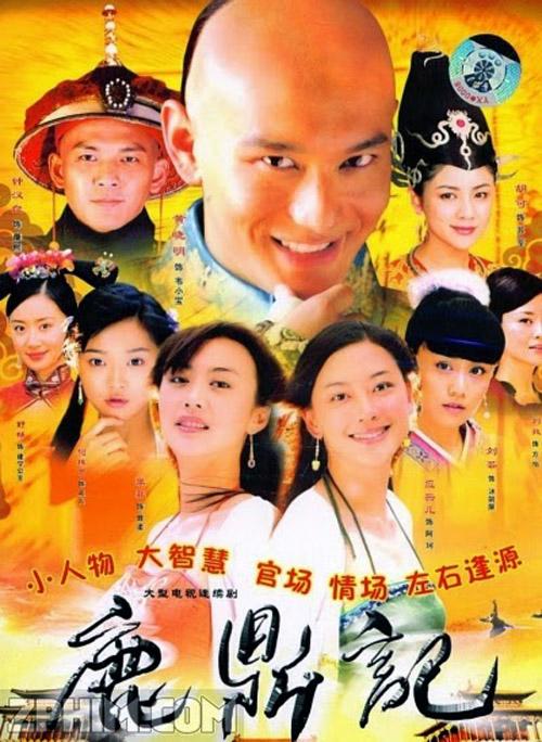 Tân Lộc Đỉnh Ký VTV2