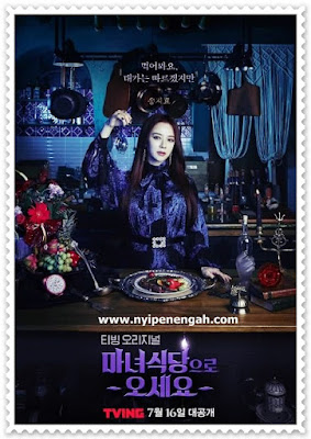 the witchs diner sinopsis come to the witch restaurant the witchs diner tayang dimana the witchs diner kapan tayang come to the witch restaurant kapan tayang come to the witch restaurant pemain
