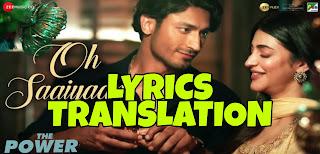 Oh Saaiyaan Lyrics in English   With Translation    – The Power   Arijit Singh