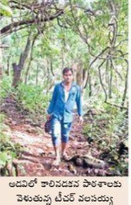 Kotari valasayya,Teacher-కొటారి వలసయ్య, ఆ ఉపాధ్యాయుడు పలువురికి ఆదర్శం  స్వచ్ఛందంగా స్కూల్, రహదారి నిర్మాణం