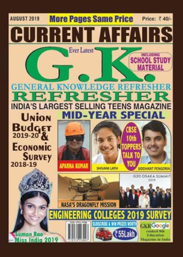 GK-Refresher-Current-Affairs-August-2019-For-All-Competitive-Exam-PDF-Book