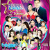 Nguyễn Ngọc Ngạn - 25 năm sân khấu [Jul.30.2017]