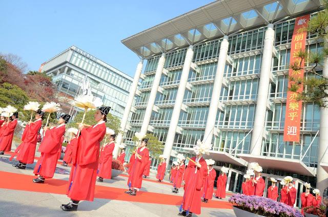 Trường đại học Sungkyungkwan Hàn Quốc (SKKU)