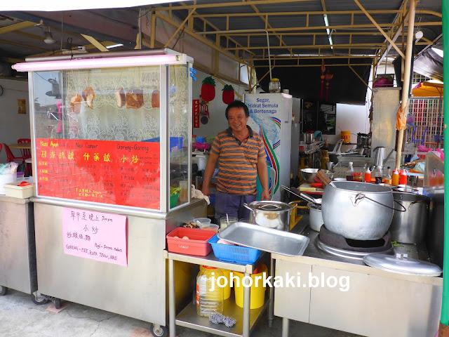 Economy-Rice-Zhi-Char-Bunga-Ros-Masai-JB