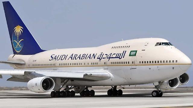 المملكة السعودية تقرر رفع الرحلات الجوية الداخلية وتعليق السفر