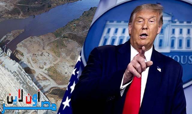"""ترامب يؤكد الحقوق المصرية في قضية سد النهضة """"لا أحد يمكنه أن يلوم مصر"""""""