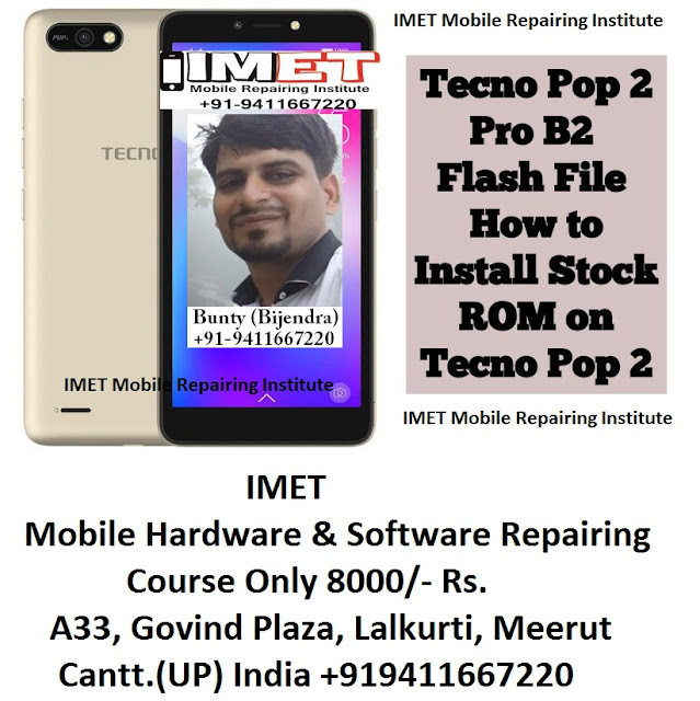 Tecno Pop 2 Pro B2 Flash File – How to Install Stock ROM on