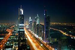 Paket Umroh Plus Dubai November 2017