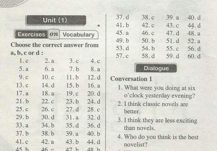 اجابات كتاب المعاصر لغة انجليزية للصف الثالث الثانوي لعام 2021