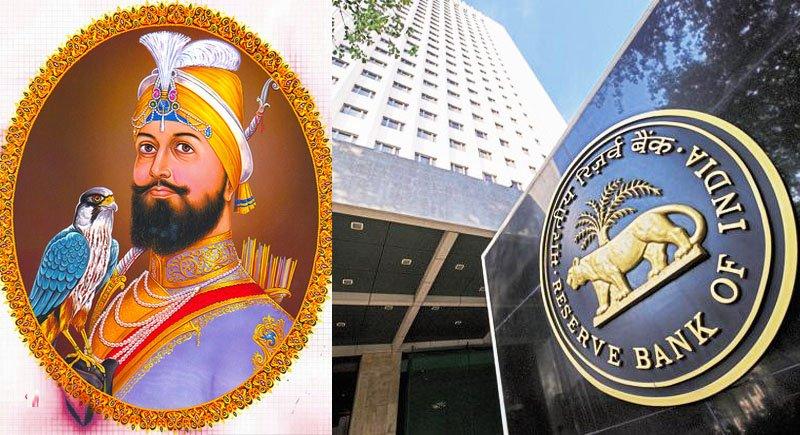 गुरु गोविंद सिंह की 350वीं जयंती पर रिजर्व बैंक जारी करेगा 350 रुपए का सिक्का