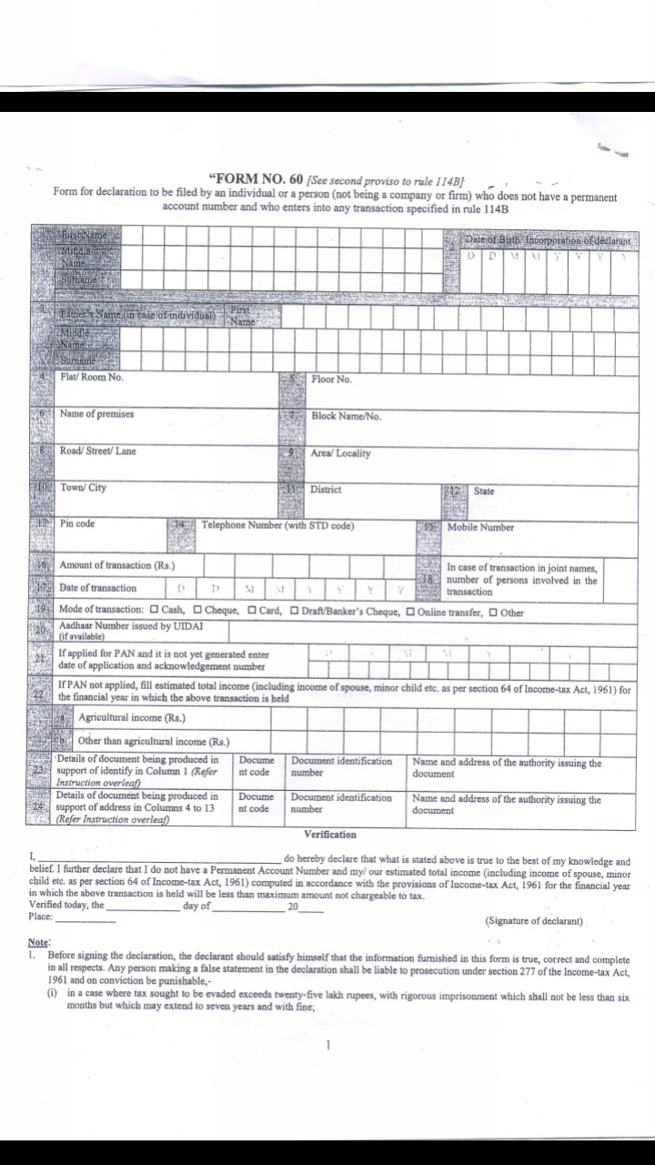 NATIONAL UNION OF POSTAL EMPLOYEES GROUP C TELANGANA CIRCLE – Financial Declaration Form