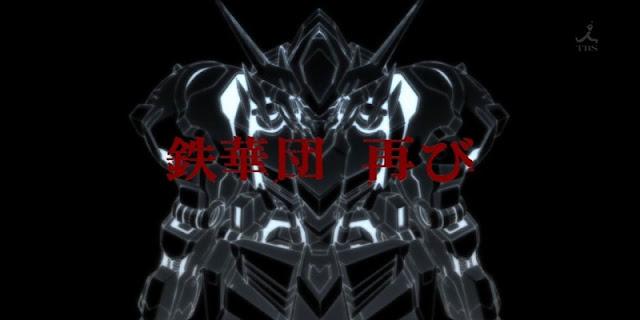 sinopsis Mobile Suit Gundam: Iron-Blooded Orphans 2nd Season (2016)