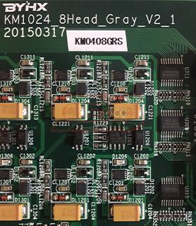 Head Board Konica 512i - 30 pl