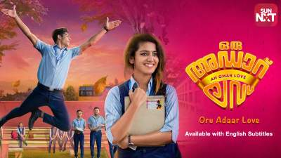 Oru Adaar Love 2019 Full Movies Hindi Dubbed Malayalam Download 480p