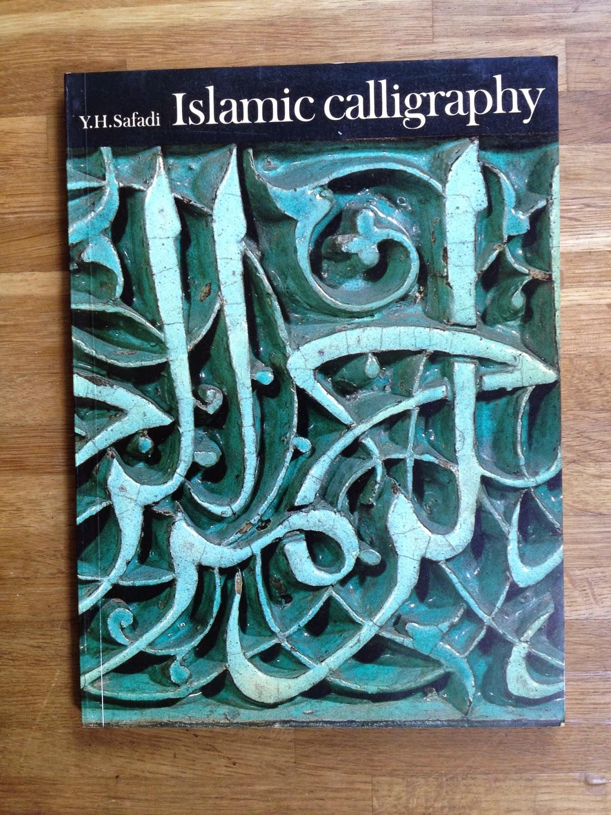 Mikazuki Books Online Islamic Calligraphy