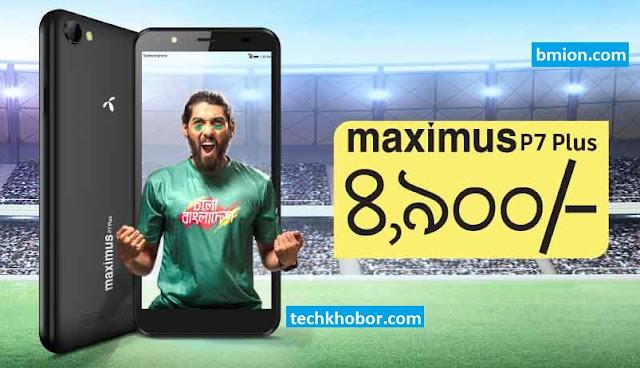 grameenhone-maximus-p7-plus-4G-smartphone-4900Tk+8GB-free-internet
