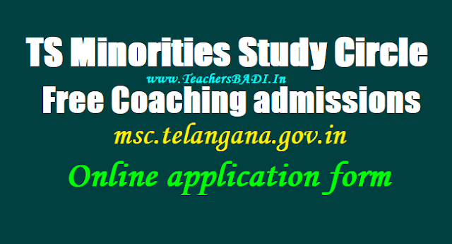 TS Minorities Study Circle Free coaching admissions Online application, msc.telangana.gov.in online application form