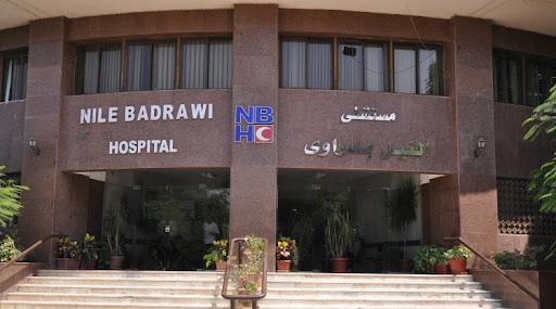 رقم تليفون عنوان فروع مستشفى النيل بدراوي 2021