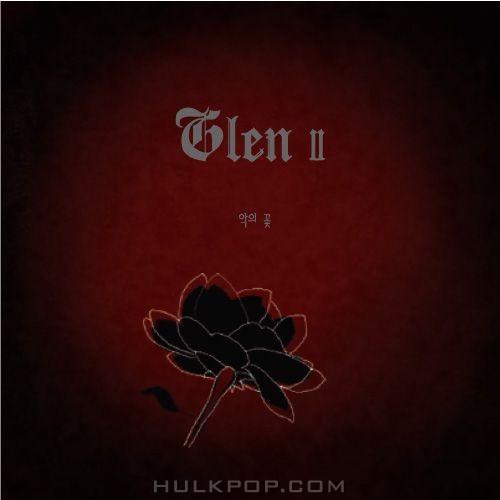Glen – 악의 꽃