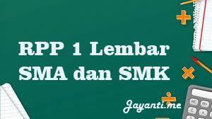 RPP 1 Lembar Bahasa Indonesia Kelas 10 SMA/SMK K-13 Lengkap