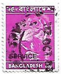 Selo Tigre-de-Bengala