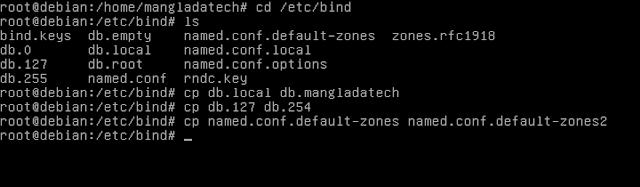 konfigurasi mail server dns