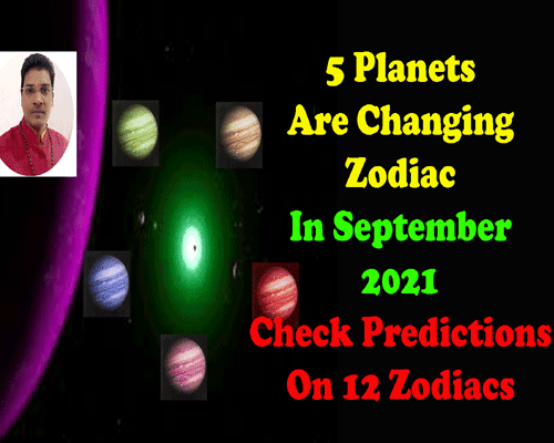 Planetary Transit In September 2021 Predictions
