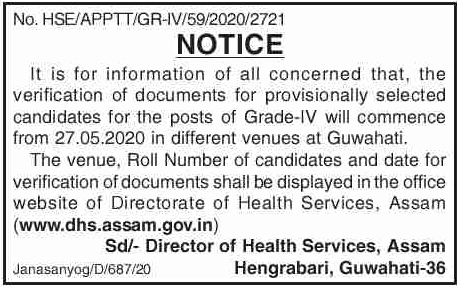DHS Assam Grade-IV 2020 Document Verification Schedule