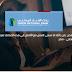 اعلان  وظائف البنوك فى مصر...بنك الاتحاد الوطنى يعلن عن فرص عمل منشور فى 5-12-2019