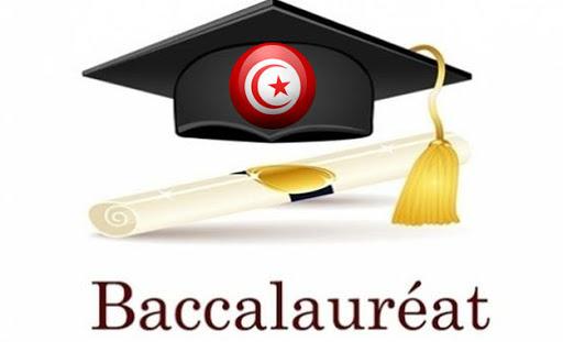 بكالوريا تونس 2020: نسبة نجاح بلغت 27,73 بالمائة وأحمد قلالة يتحصل على أعلى معدل 20,15