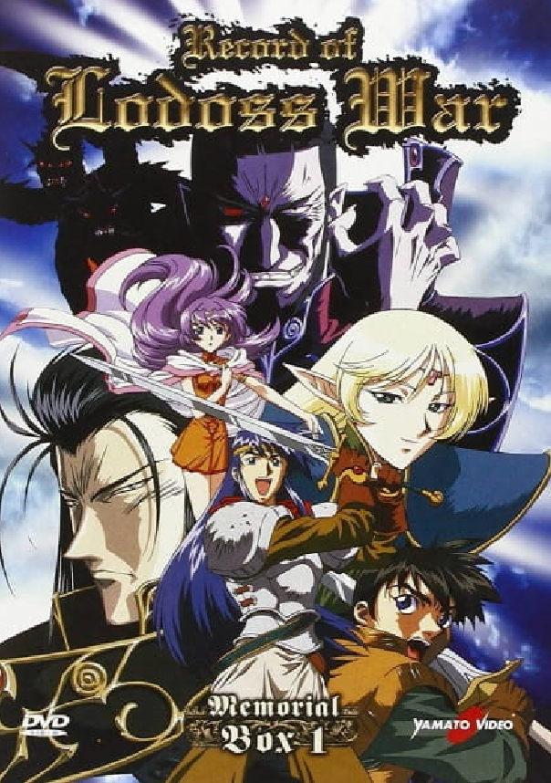 ロードス島戦記 英雄騎士伝   Lodoss-tou Senki: Eiyuu Kishi Den  Record of Lodoss War: Chronicles of the Heroic Knight  Record of Lodoss War TV   ロードス島戦記   Lodoss-tou Senki   Record of Lodoss War   الجزئيين كامليين Record of Lodoss War OVA  سجل حرب لودوس